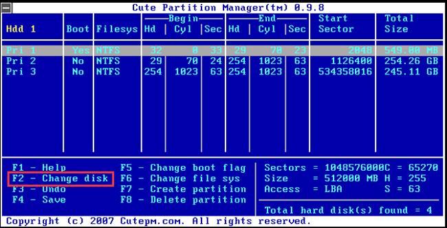 F2 change disk